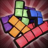 Apparently these are Tetris pillows